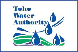 Toho Water Authority Logo